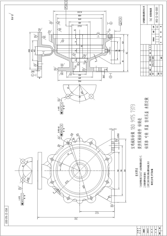 IH50-32-160-0001(TA2 鈦泵體鑄造圖).jpg